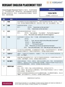 VEPT 中文说明-.jpg